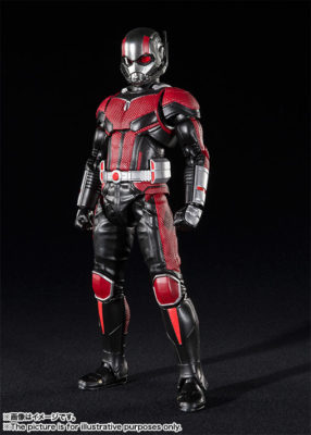Ant-Man (Ant-Man & Wasp) – S.H.Figuarts
