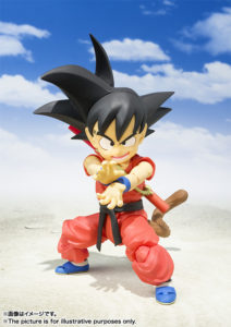 Kid Goku- Dragon Ball – S.H.Figuarts