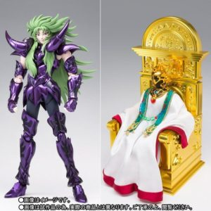 Aries Shion (Surplice) & The Pope Set – Myth Cloth EX – Bandai Premium Limited Edition