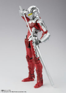 ULTRAMAN SUIT Ver.7 – The Animation – S.H.Figuarts