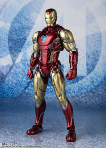 Iron Man Mark 85 – Avengers: Endgame – S.H.Figuarts
