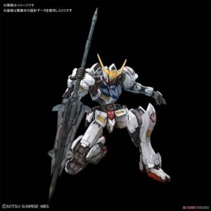 Gundam Iron-Blooded Orphans Barbatos MG 1/100 Model kit