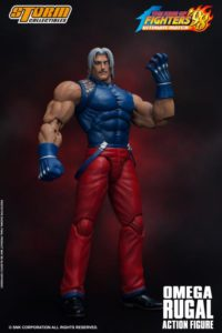 Omega Rugal – The King of Fighters '98 – Storm Collectibles