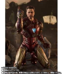 Iron Man Mark 85 (I am Iron Man) – Avengers: Endgame – S.H.Figuarts
